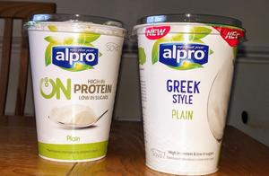 Left: Tub of Go-On, Right: Tub of Greek Style